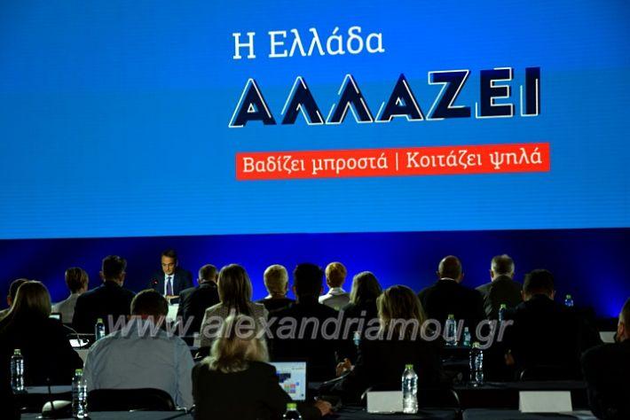 alexandriamou.gr_mitsotakis_deth21DSC_0632