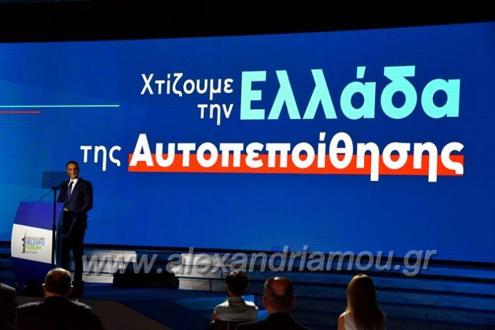 alexandriamou.gr_mitsotakis20DSC_0798