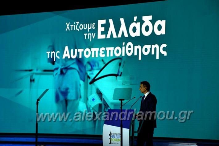alexandriamou.gr_mitsotakis20DSC_0814