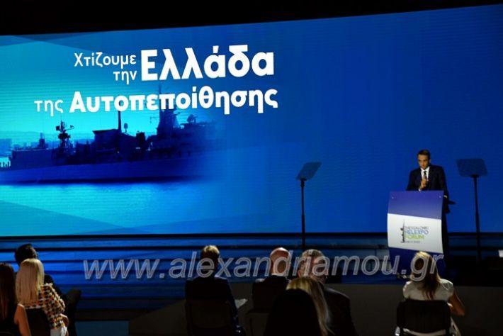 alexandriamou.gr_mitsotakis20DSC_0872