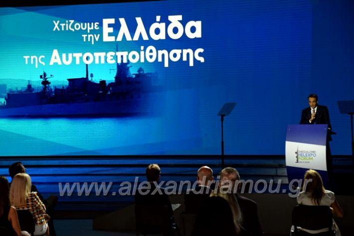 alexandriamou.gr_mitsotakis20DSC_0873