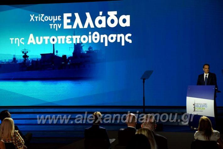 alexandriamou.gr_mitsotakis20DSC_0875