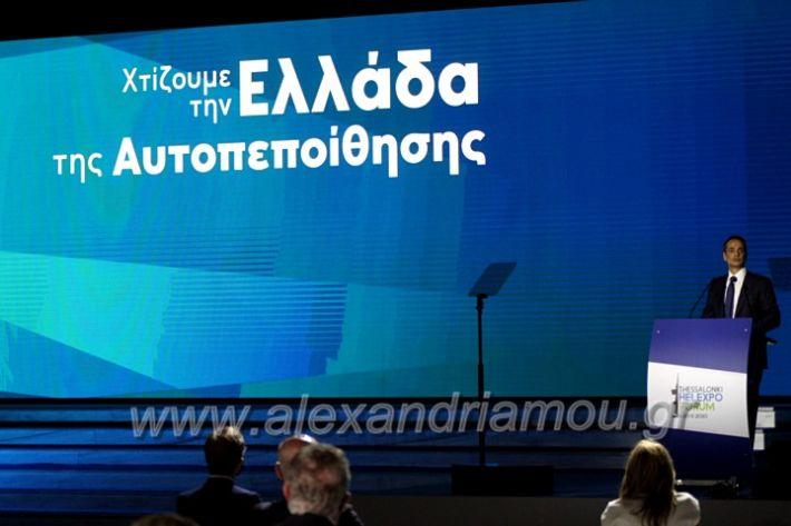 alexandriamou.gr_mitsotakis20IMG_0078