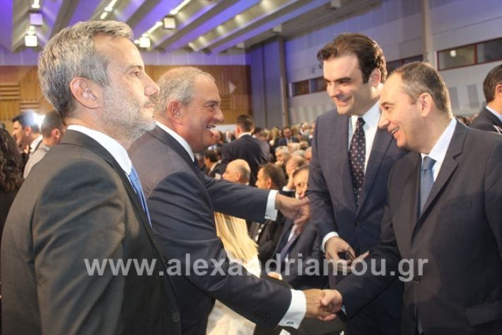 alexandriamou.gr_mitsotakistheth07066