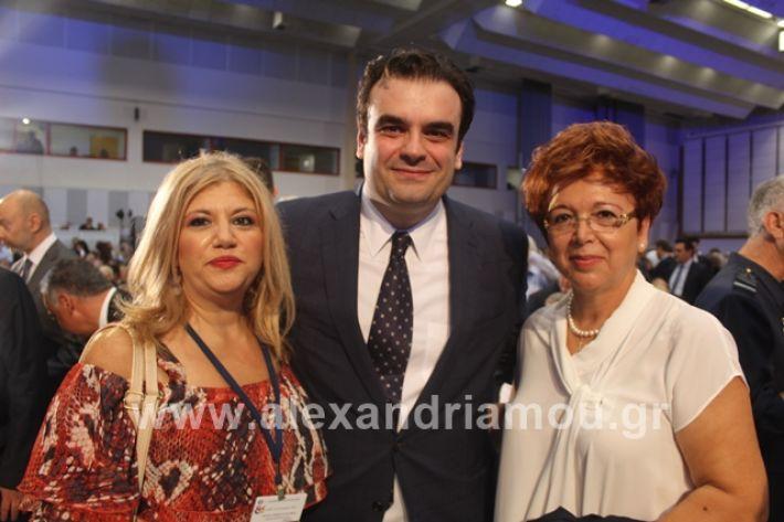 alexandriamou.gr_mitsotakistheth07071