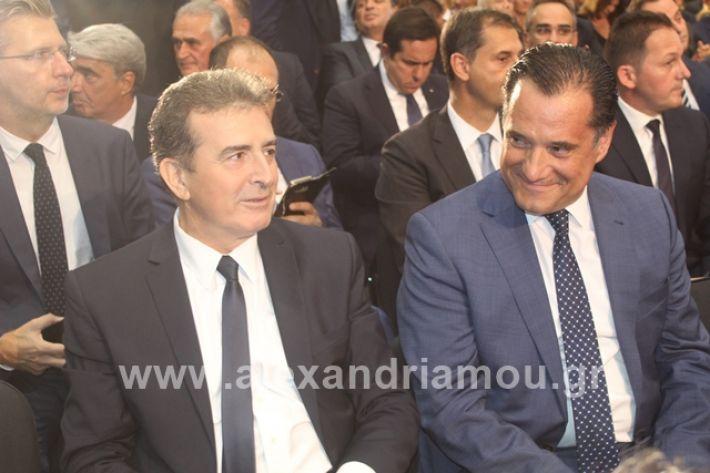 alexandriamou.gr_mitsotakistheth07095