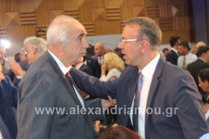 alexandriamou.gr_mitsotakistheth07110