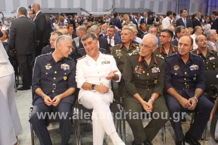 alexandriamou.gr_mitsotakistheth07111