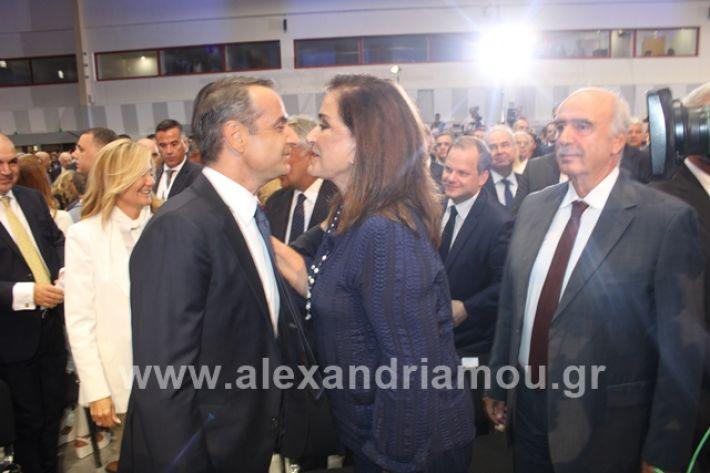 alexandriamou.gr_mitsotakistheth07123