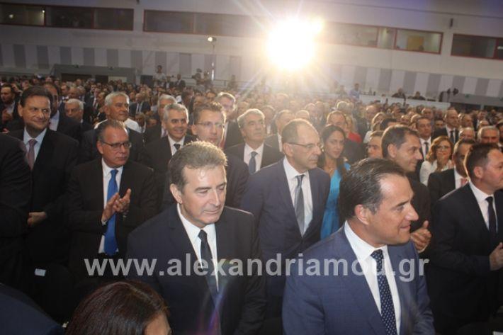 alexandriamou.gr_mitsotakistheth07143