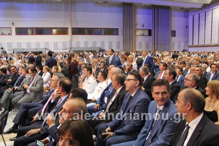 alexandriamou.gr_mitsotakistheth07183