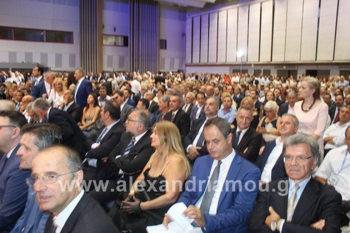 alexandriamou.gr_mitsotakistheth07185