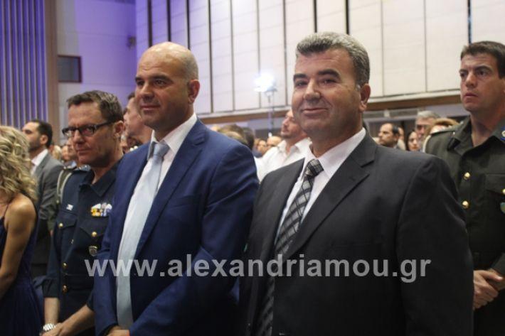 alexandriamou.gr_mitsotakistheth07189