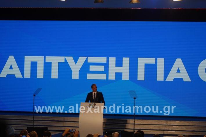 alexandriamou.gr_mitsotakistheth07248