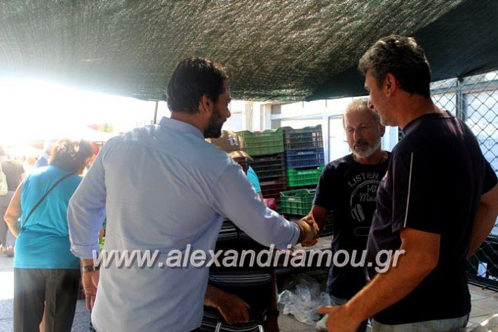 alexandriamou_mpartzokaspazari2019010