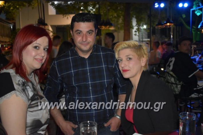 alexandriamou_bradianeolaisgkirini20.5.19009