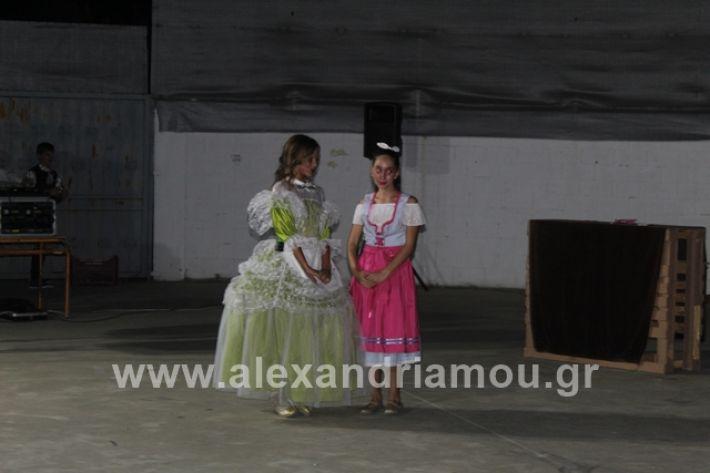 alexandriamou.gr_thetrompomires12001