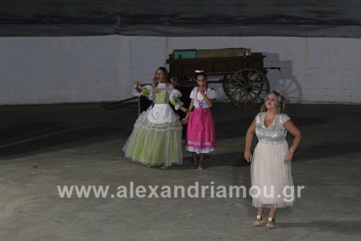 alexandriamou.gr_thetrompomires12002