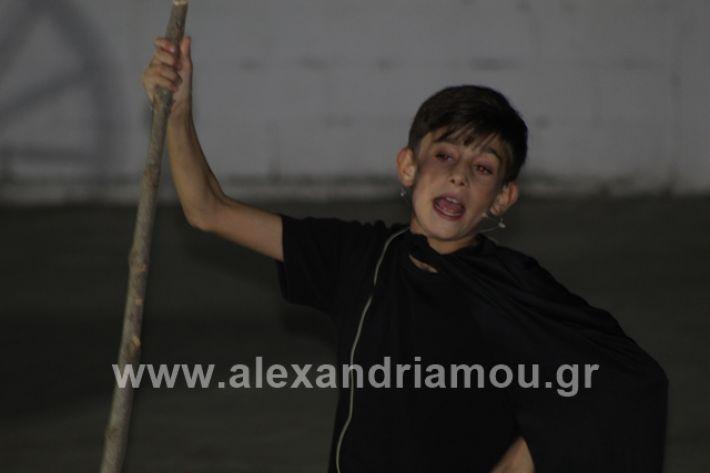 alexandriamou.gr_thetrompomires12011