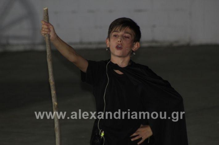 alexandriamou.gr_thetrompomires12012