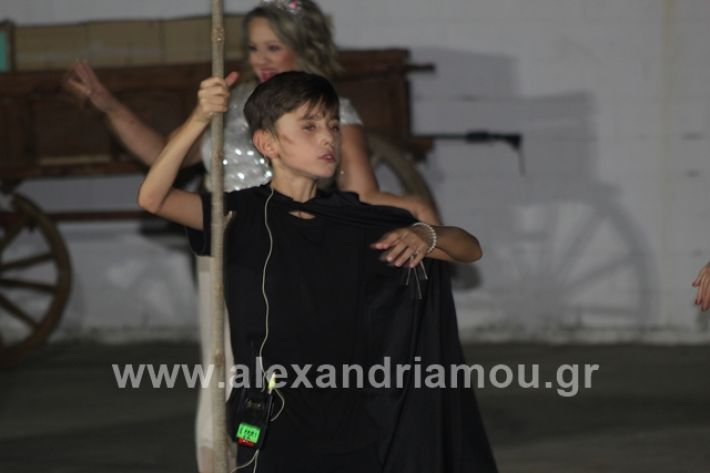 alexandriamou.gr_thetrompomires12013