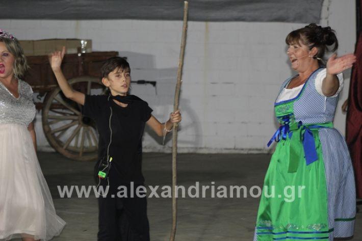 alexandriamou.gr_thetrompomires12016