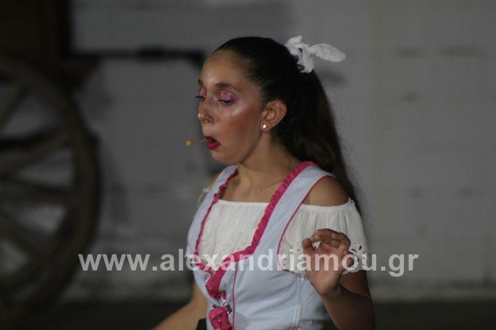 alexandriamou.gr_thetrompomires12019