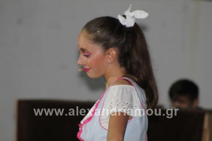 alexandriamou.gr_thetrompomires12023