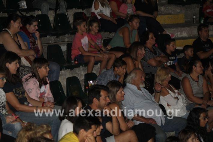 alexandriamou.gr_thetrompomires12030
