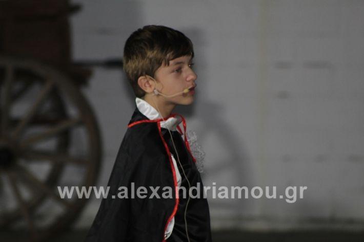 alexandriamou.gr_thetrompomires12033