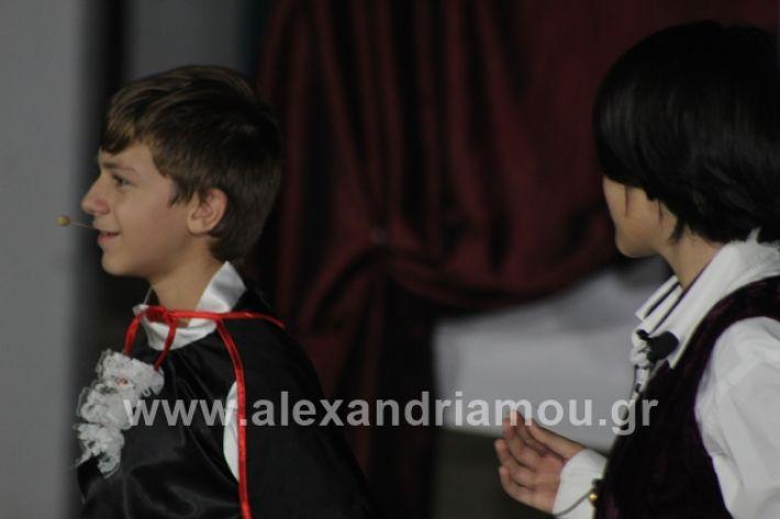 alexandriamou.gr_thetrompomires12038