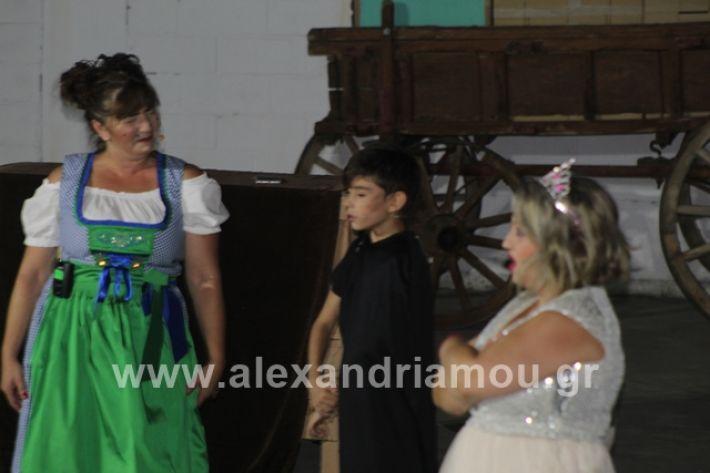 alexandriamou.gr_thetrompomires12057