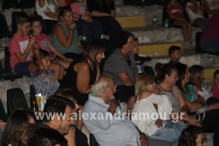 alexandriamou.gr_thetrompomires12058