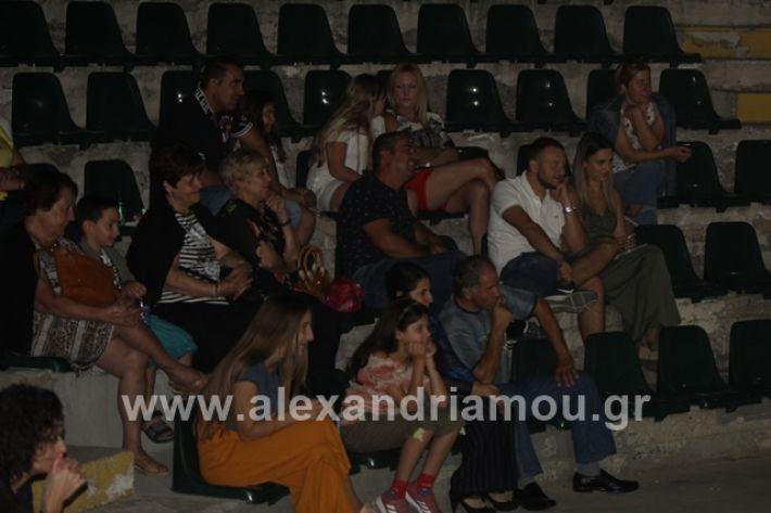 alexandriamou.gr_thetrompomires12059