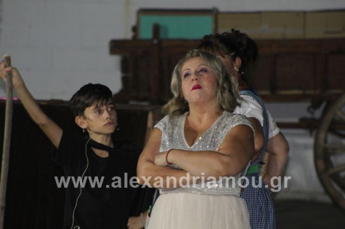 alexandriamou.gr_thetrompomires12064