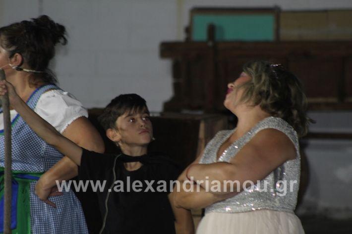 alexandriamou.gr_thetrompomires12065