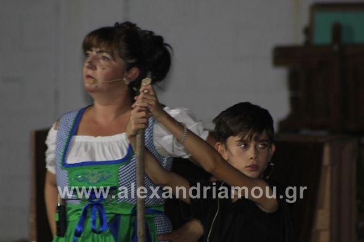 alexandriamou.gr_thetrompomires12066