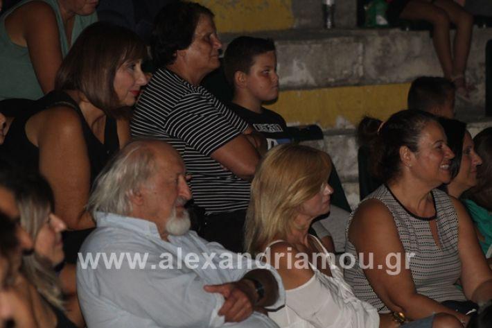 alexandriamou.gr_thetrompomires12067