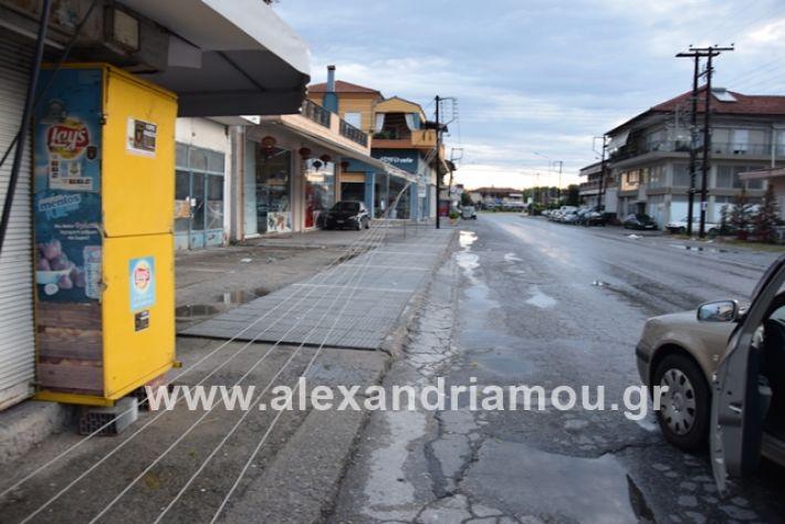 alexandriamou.gr_mpourini1201900003