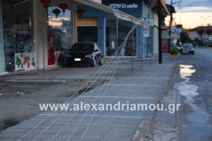 alexandriamou.gr_mpourini1201900004