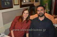 alexandriamou_geuma_nalmpanths006