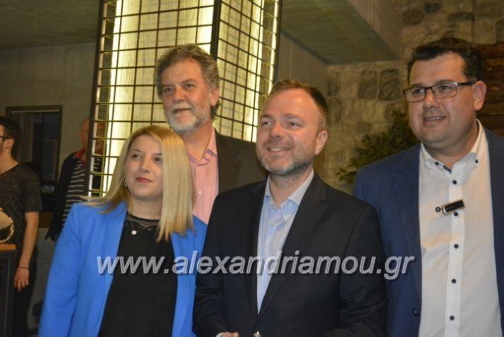 alexandriamou_neolaianalmpantis2019010