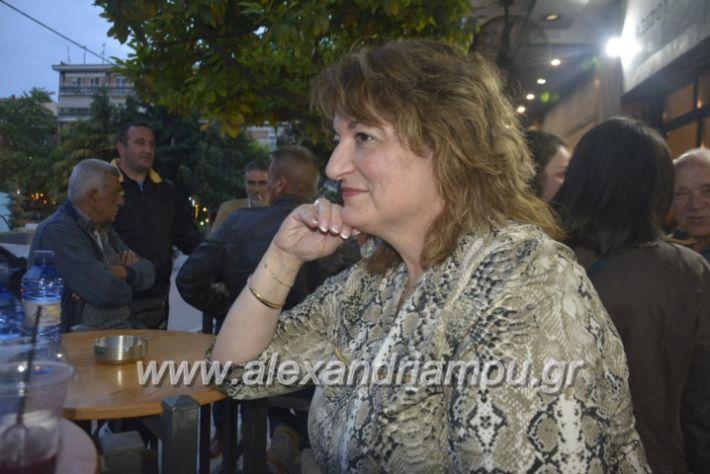alexandriamou_neolaianalmpantis2019026