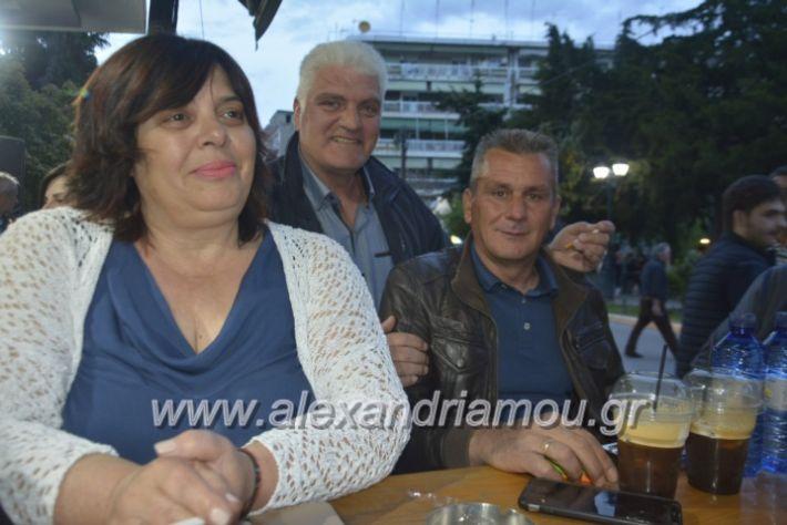 alexandriamou_neolaianalmpantis2019029