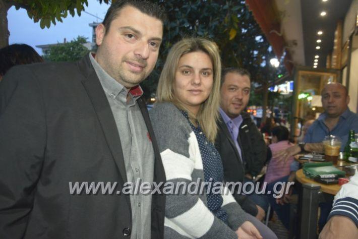 alexandriamou_neolaianalmpantis2019032