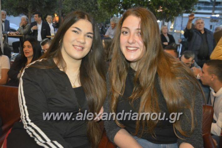alexandriamou_neolaianalmpantis2019033