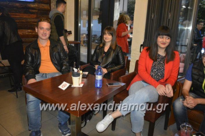 alexandriamou_neolaianalmpantis2019034
