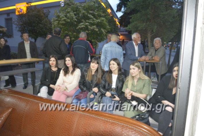 alexandriamou_neolaianalmpantis2019051
