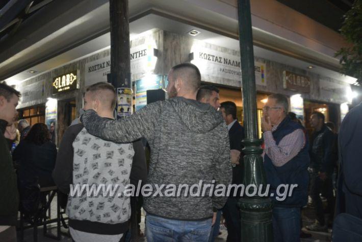 alexandriamou_neolaianalmpantis2019066