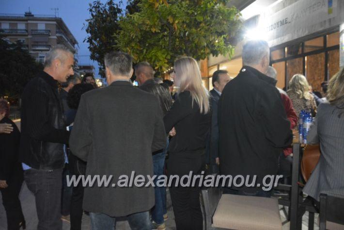 alexandriamou_neolaianalmpantis2019067